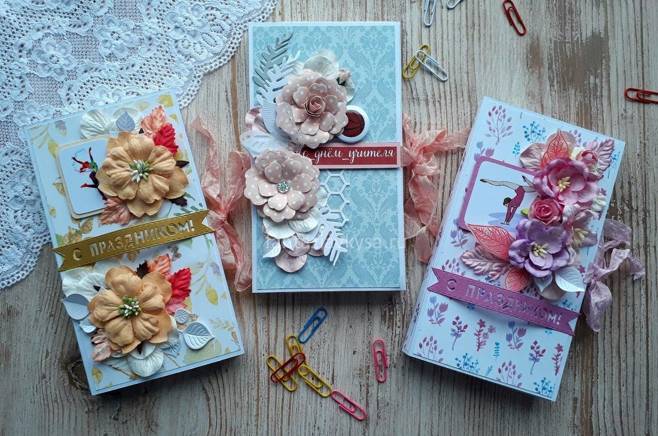 Как сделать открытку с шоколадкой и чаем, открытка днем рождения